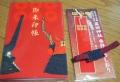 上田城2 (7)