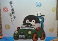 モーターショー (6)
