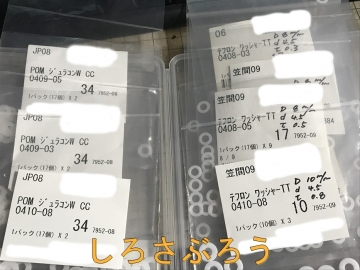 s-2020-02-18_17-32-39_182.jpg