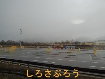 s-DSCN0153.jpg