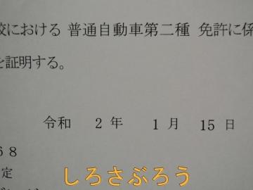 s-DSCN0164.jpg