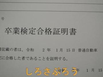 s-DSCN0166.jpg