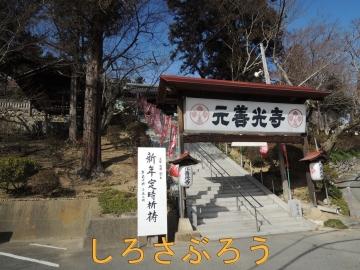 s-DSCN0177.jpg