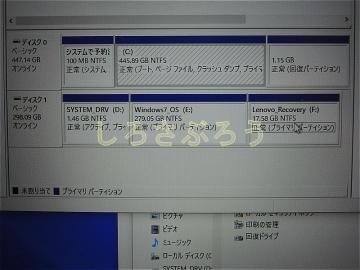 s-DSCN2756.jpg