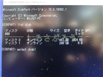 s-DSCN2757.jpg