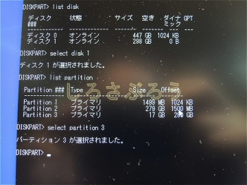 s-DSCN2759.jpg