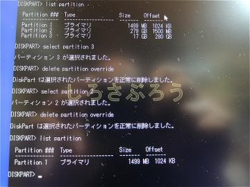 s-DSCN2760.jpg