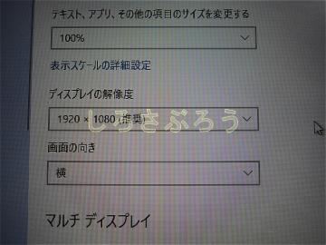 s-DSCN2771.jpg