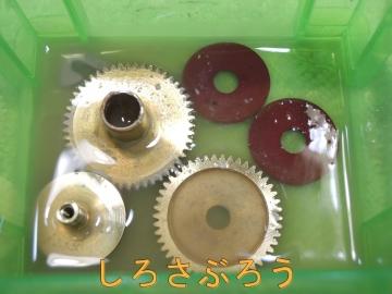 s-DSCN3044.jpg