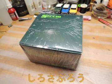 s-DSCN3056.jpg