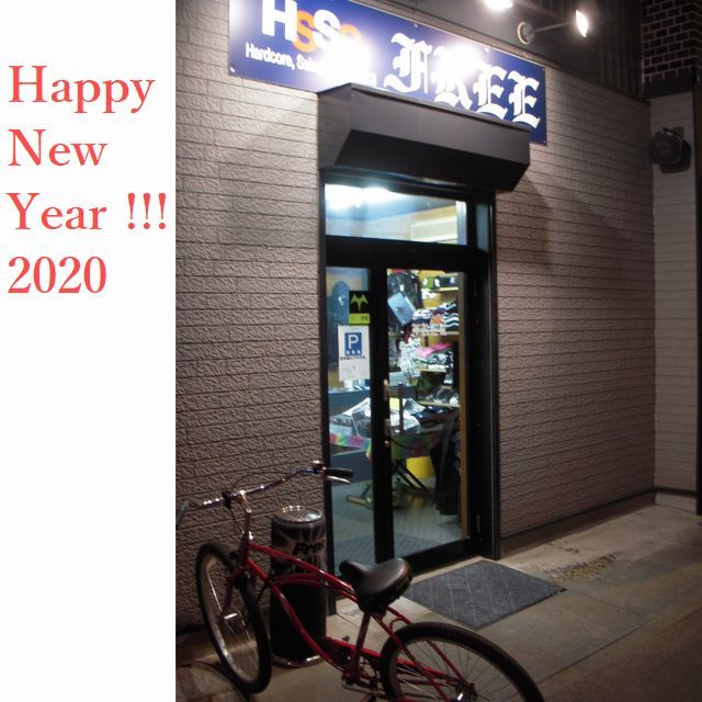 DSCN1233 2020 new year