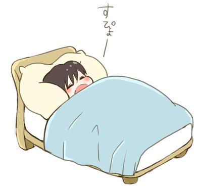 寝る 眠い 時 は