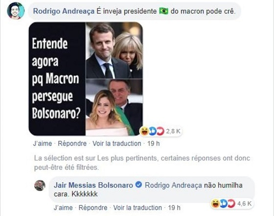 ブラジル大統領ボルソナロ