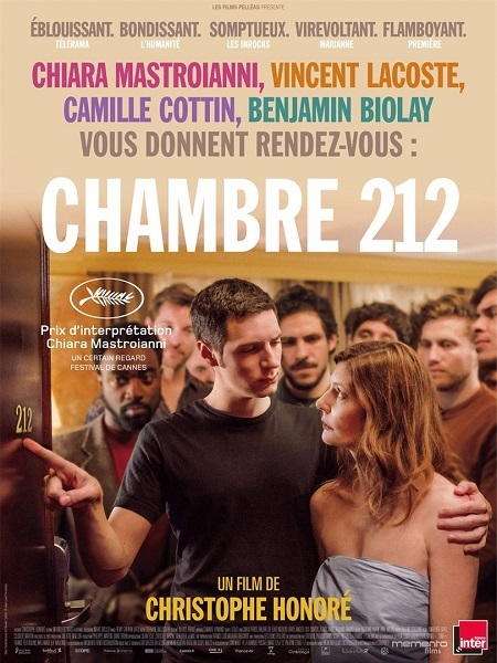 『Chambre 201/212号室』 クリストフ・オノレ