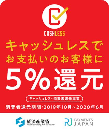 cashless.jpg