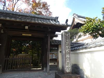 福田美術館4