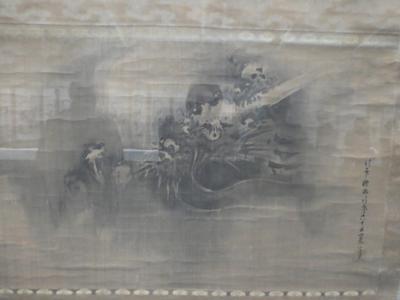 福田美術館11