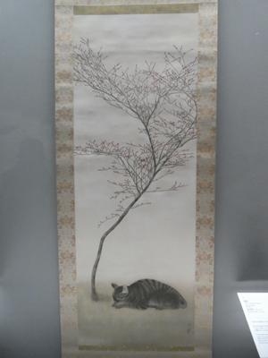 福田美術館12