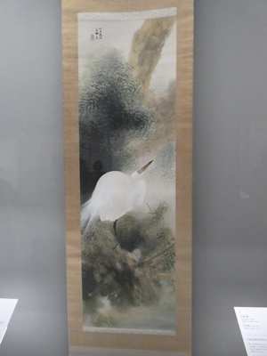 福田美術館14