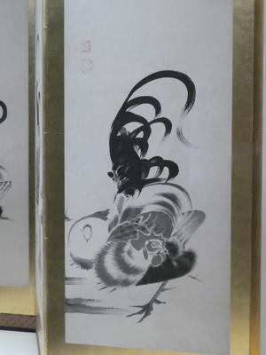 福田美術館16