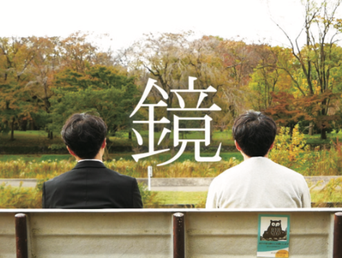 2019awara_kagami.png