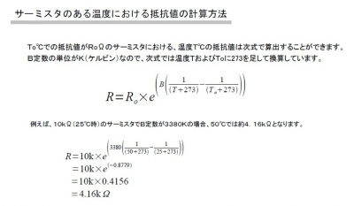 IMG_0730.jpg