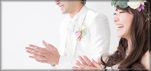 アナタにぴったりな婚活の方法は?01[20190920]