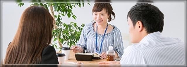 アナタにぴったりな婚活の方法は?知人の紹介[20190920]