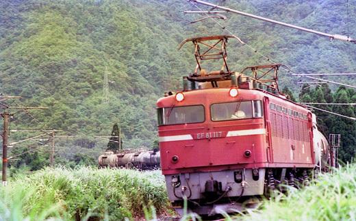 19970809北陸線・福井鉄道132-1