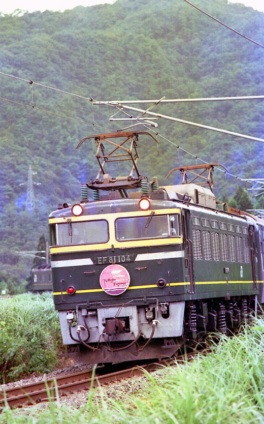 19970809北陸線・福井鉄道141-1