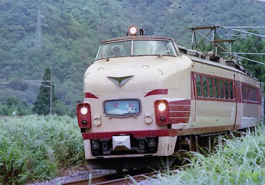 19970809北陸線・福井鉄道137-1