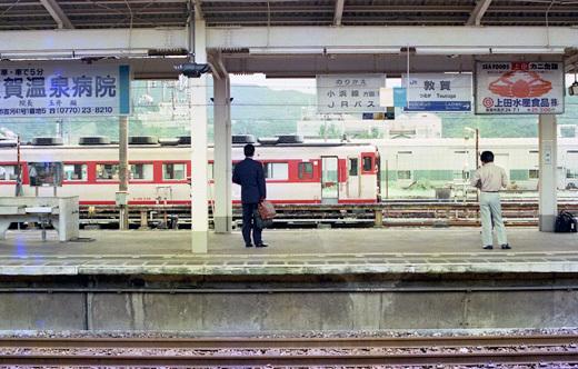 19970809北陸線・福井鉄道149-1