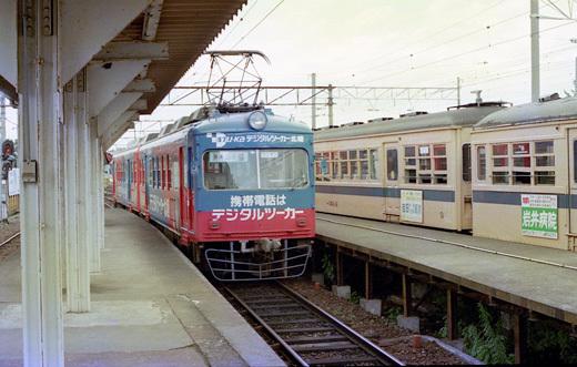 19970809北陸線・福井鉄道150-1