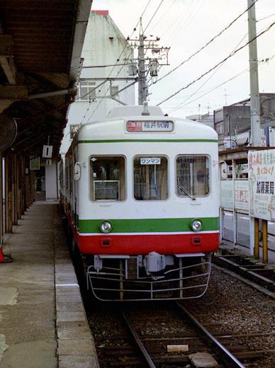 19970809北陸線・福井鉄道151-1