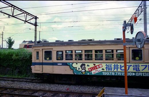 19970809北陸線・福井鉄道153-1