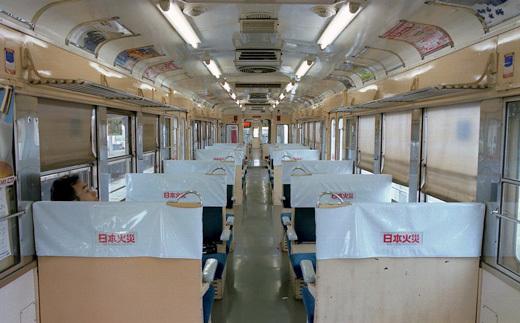 19970809北陸線・福井鉄道164-1