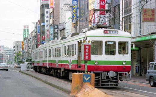 19970809北陸線・福井鉄道168-1