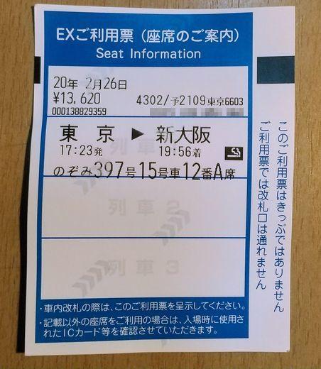 DSC_0058~2-1