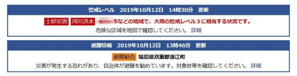 20191012_12.jpg