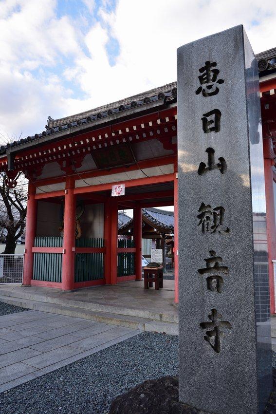 _20200105_152947_tsukanon (1)