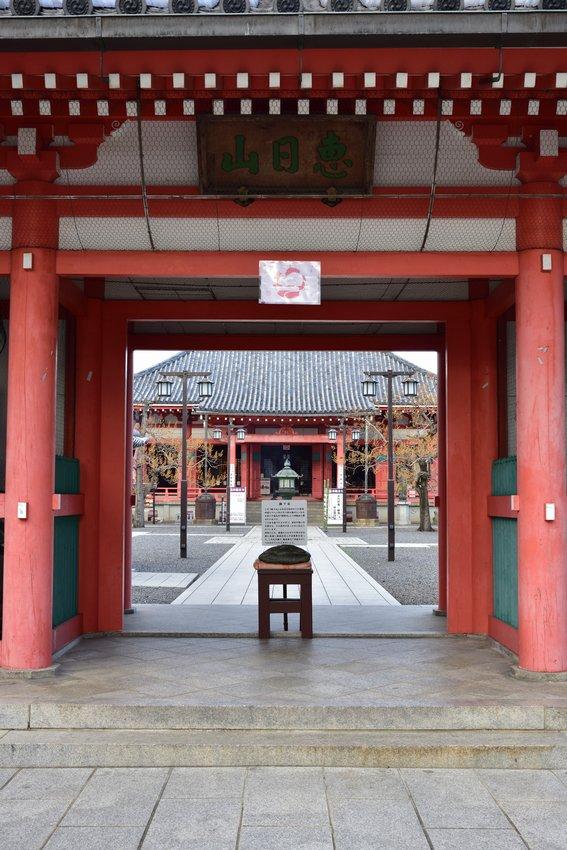 _20200105_152947_tsukanon (1-4)