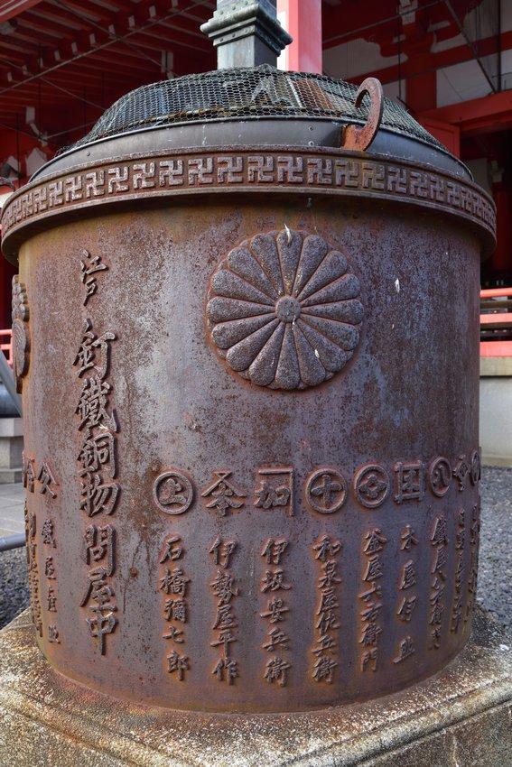 _20200105_152947_tsukanon (6-6)