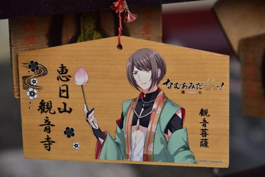 _20200105_152947_tsukanon (11-2)