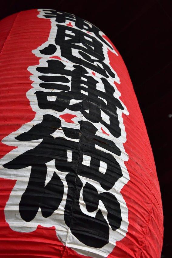 _20200112_073733_takada (7)