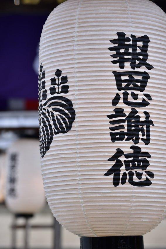 _20200112_073733_takada (10-4)