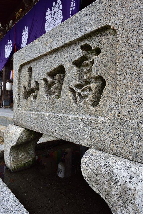 _20200112_073733_takada (16-3)