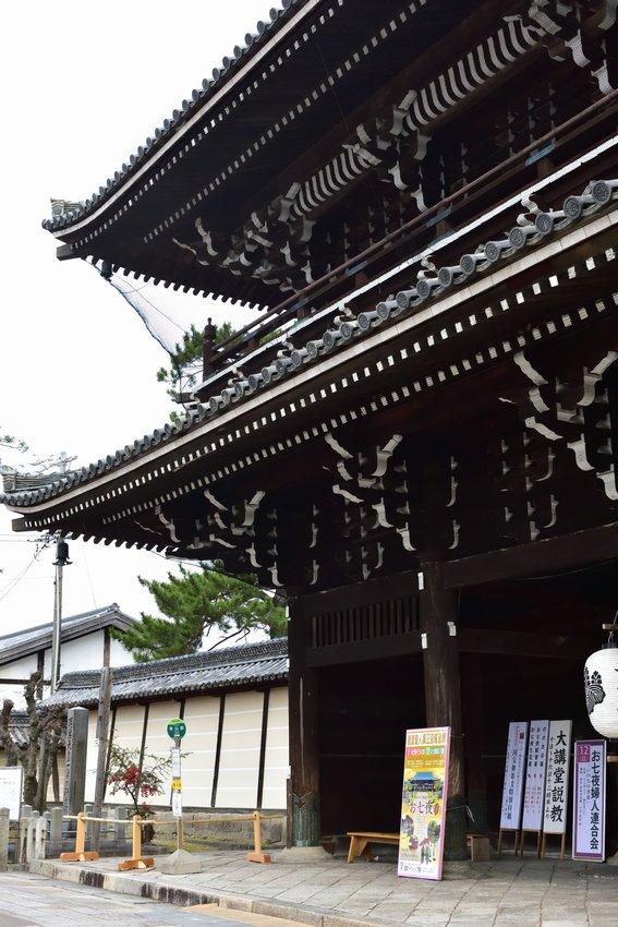 _20200112_073733_takada (77-2)