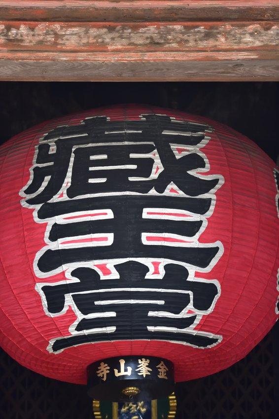 _20200223_092401_kinbu (10-5)