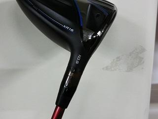 XR16の4