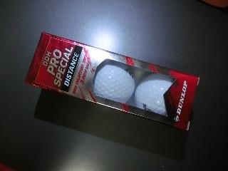 このボールは?